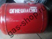 Баллон  30л цилиндрический  (Россия) - Ф300х503) мм (дата производства 11.2013 г и 04.2014г)